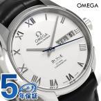 OMEGA DE VILLE 腕時計 アナログ 431-13-41-22-02-001