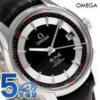 オメガ デビル アワービジョン 41mm 自動巻き メンズ 431.33.41.21.01.001 OMEGA 腕時計 新品