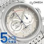 オメガ デビル クロノスコープ 41mm 自動巻き メンズ 4550.30 OMEGA 腕時計 新品
