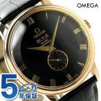 OMEGA オメガ デ・ヴィル プレステージ メンズ 4614.50.01 腕時計