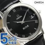 【あすつく】オメガ デビル プレステージ クオーツ 34.4MM 腕時計 4810.52.01