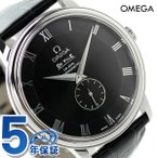 OMEGA DE VILLE PRESTIGE 腕時計 アナログ 4813-50-01