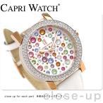 カプリウォッチ CAPRI WATCH マルチジョイ 44mm 腕時計 Art 4906