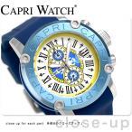 カプリウォッチ CAPRI WATCH フリーマン 49mm クロノグラフ Art 5314 腕時計