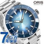 オリス ORIS アクイス デイト レイクバイカル 限定モデル メンズ 腕時計 01 733 7730 4175-Set 自動巻き ブルーグラデーション 新品