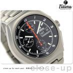 チュチマ ミリタリー クロノグラフ 20気圧 自動巻き 760-02 ドイツ製 メンズ 腕時計 チタン