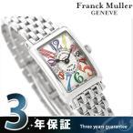 フランクミュラー ロングアイランド カラードリーム 18.5mm レディース 腕時計 802 新品