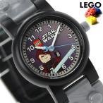 9日からエントリーで最大25倍 レゴウォッチ スターウォーズ アナキン・スカイウォーカー 8020288 腕時計
