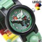 レゴウォッチ スターウォーズ ボバフェット 子供用 腕時計 8020448