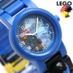 【あすつく】レゴウォッチ ニンジャゴー ジェイ 子供用 腕時計 8020530
