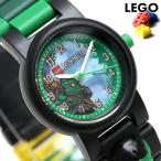 【あすつく】レゴウォッチ ニンジャゴー ロイド 子供用 腕時計 8020554