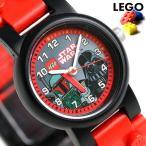 レゴウォッチ スターウォーズ ダースベイダー ボバフェット 8020813 腕時計