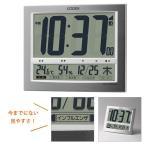 クロック シチズン 掛置兼用 掛時計 置時計 電波 温湿度計 パルデジットワイド140 8RZ140-019