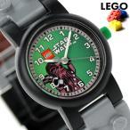 9日からエントリーで最大25倍 レゴウォッチ 子供用 腕時計 スターウォーズ チューバッカ LEGO 9001116