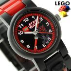 9日からエントリーで最大25倍 レゴウォッチ 子供用 腕時計 ダースモール 9005527