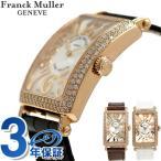 FRANCK MULLER LONG ISLAND 902シリーズ 腕時計