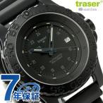トレーサー MIL-G オートマチック プロ 30気圧防水 9031565 腕時計
