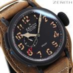 22日からエントリーで最大21倍 ゼニス パイロット タイプ 20 GMT 1903 96.2431.693/21.C738 腕時計 新品