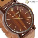 AB AETERNO HARMONY SOUL 40mm 腕時計 アナログ 9825014