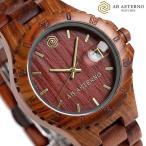 AB AETERNO NATURE ROCKY 40mm 腕時計 アナログ 9825019