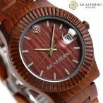 AB AETERNO SKY SUNSET 40mm 腕時計 アナログ 9825028