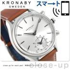 スマートウォッチ Bluetooth バイブレーション コネクトウォッチ A1000-1901 クロナビー 腕時計