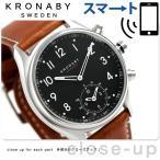 スマートウォッチ Bluetooth バイブレーション コネクトウォッチ A1000-1907 クロナビー 腕時計