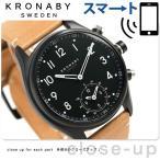 スマートウォッチ Bluetooth バイブレーション コネクトウォッチ A1000-1908 クロナビー 腕時計