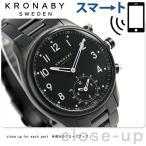 スマートウォッチ Bluetooth バイブレーション コネクトウォッチ A1000-1909 クロナビー 腕時計