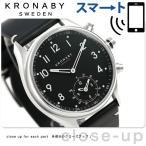 スマートウォッチ Bluetooth バイブレーション コネクトウォッチ A1000-1910 クロナビー 腕時計