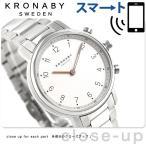 スマートウォッチ Bluetooth バイブレーション コネクトウォッチ A1000-1912 クロナビー 腕時計