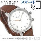 スマートウォッチ Bluetooth バイブレーション コネクトウォッチ A1000-1913 クロナビー 腕時計