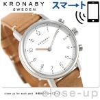 スマートウォッチ Bluetooth バイブレーション コネクトウォッチ A1000-1914 クロナビー 腕時計