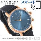 スマートウォッチ Bluetooth バイブレーション コネクトウォッチ A1000-1919 クロナビー 腕時計