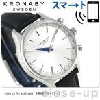 スマートウォッチ Bluetooth バイブレーション コネクトウォッチ A1000-1924 クロナビー 腕時計
