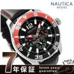 ノーティカ マルチファンクション メンズ 腕時計 A14670G NST07 マルチ