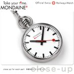 MONDAINE モンディーン 懐中時計 ポケットウォッチ 43mm A660.30316.11SBB