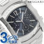 BVLGARI ASSIOMA 腕時計 アナログ AA48C14SSDCH