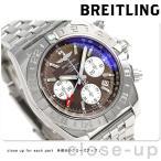 ブライトリング BREITLING クロノマット44 GMT 自動巻き クロノグラフ AB042011/Q589 腕時計 新品