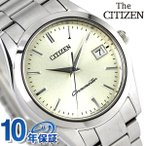ザ・シチズン クオーツ メンズ 腕時計 AB9000-52A THE CITIZEN