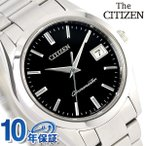 28日までエントリーで最大44倍 ザ・シチズン クオーツ メンズ 腕時計 AB9000-61E THE CITIZEN