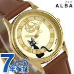 セイコー アルバ ジブリ 魔女の宅急便 ジジ レディース 腕時計 ACCK411 SEIKO 革ベルト