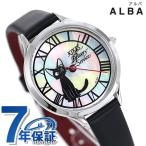 セイコー アルバ ジブリ 魔女の宅急便 ジジ 30周年記念 限定モデル レディース 腕時計 ACCK709 SEIKO ブラック