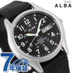 セイコー アルバ ソーラー デイデイト メンズ 腕時計 AEFD557 SEIKO