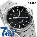 21日までエントリーで最大21倍 セイコー アルバ 電波ソーラー メンズ 腕時計 AEFY502 SEIKO ALBA