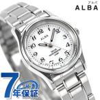 セイコー アルバ ソーラー レディース 腕時計 AEGD539 SEIKO