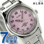 セイコー アルバ ソーラー レディース 腕時計 AEGD540 SEIKO