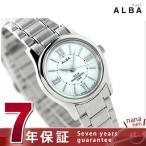 14日から全品ポイント+4倍 セイコー アルバ ソーラー レディース AEGD553 SEIKO 腕時計