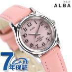 14日から全品ポイント+4倍 セイコー アルバ ソーラー レディース 腕時計 AEGD560 SEIKO