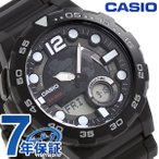 ショッピングチープカシオ 15日ならポイント最大16倍 カシオ チプカシ チープカシオ スタンダード ワールドタイム AEQ-100W-1AVDF 腕時計